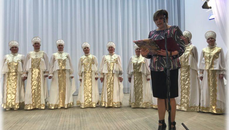 45 Jahre Chor Sudaruschka